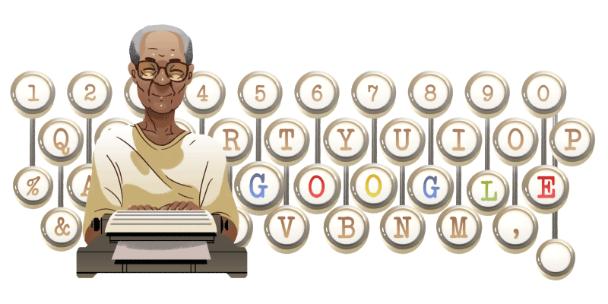 Screenshot-2018-2-6 Pramoedya Ananta Toer's 92nd Birthday