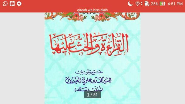 kitab_tentang_membaca